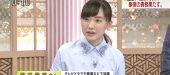 芦田愛菜さん(14)、マン毛が濃そうな顔になる