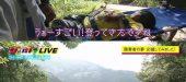 障害者「うぁーすごい!登ってきたですね!」NHK「君は登ってないよね?」障害者「登りました」